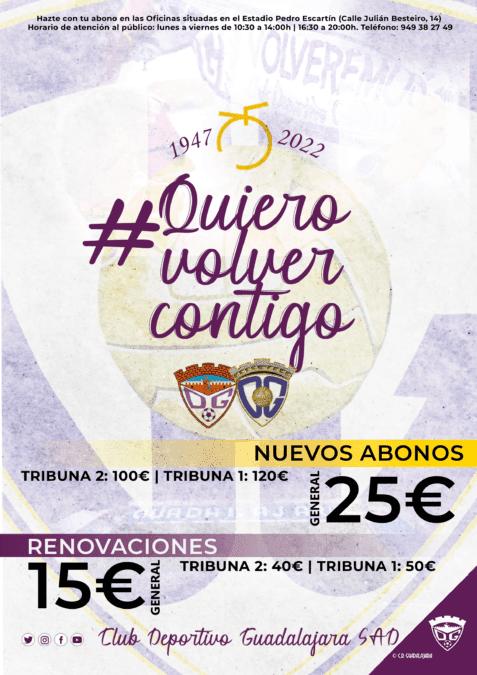 Campaña de abonados 2021/22 #QuieroVolverContigo – Especial 75 aniversario