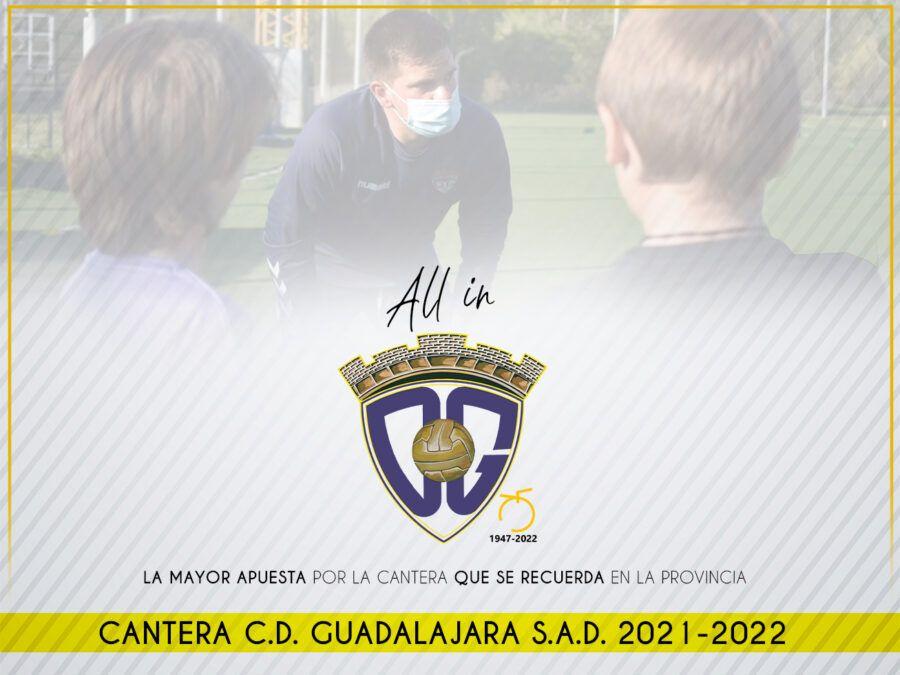 El C.D. Guadalajara lanza la cuota de inscripción para la cantera con la mayor apuesta por las categorías inferiores que se recuerda en la provincia